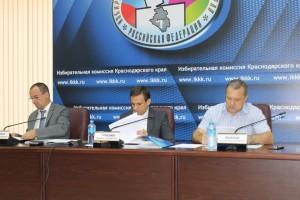 Избирательные права граждан обсудили в Краснодаре